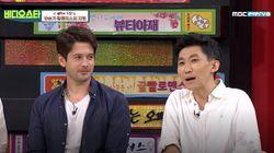 '1세대 외국인 연예인' 브루노와 보쳉이 재회하던