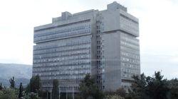 Όσα προβλέπει το πρώτο ΦΕΚ: Στο «Προστασίας του Πολίτη» οι φυλακές - Στην αρμοδιότητα Μητσοτάκη ΕΥΠ- ΕΡΤ-
