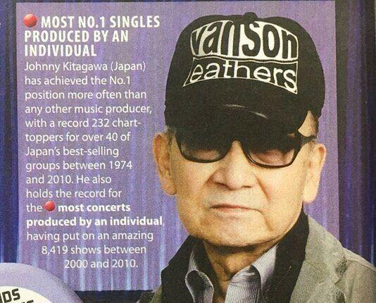 일본 쟈니스 사무소 쟈니 키타가와 사장이 향년 87세로 세상을