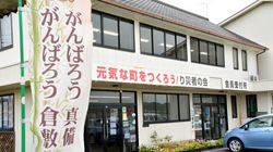 「この年齢になって、すべてを失った。何にも言えん」。西日本豪雨の被災地・真備町で聞いた、参院選への思い。