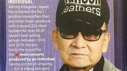 「ただ、努力し続けるだけさ」。生前のインタビュー、ジャニー氏は海外メディアにこう語っていた。