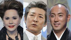 ジャニーさんの偉業称える追悼コメントが続々。市川海老蔵さんは「エンターテイメント界の灯火を絶やさないように」