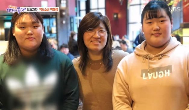 '한국 역도의 전설' 장미란의 훈훈한 근황이