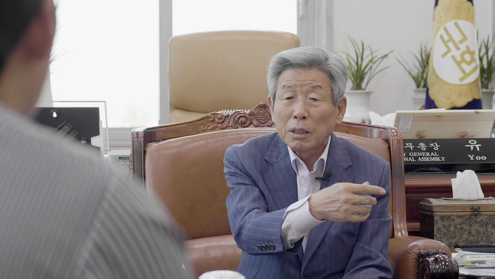 유인태 총장은