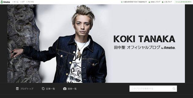 田中聖さんの公式ブログより