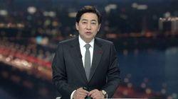 언론단체들이 '김성준 사표 수리' SBS에 대한 비판 성명을