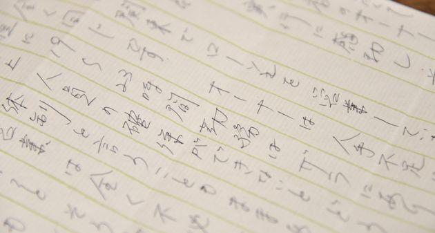 松本さんがあるコンビニ店主から受け取った手紙には、「19〜23時間勤務はザラ」などと書かれていた