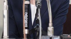 冨田真由さんが記者会見「こんな目に合う人がいなくなってほしい」