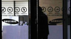 삼성, 회계사들에게 합병비율 보고서 조작
