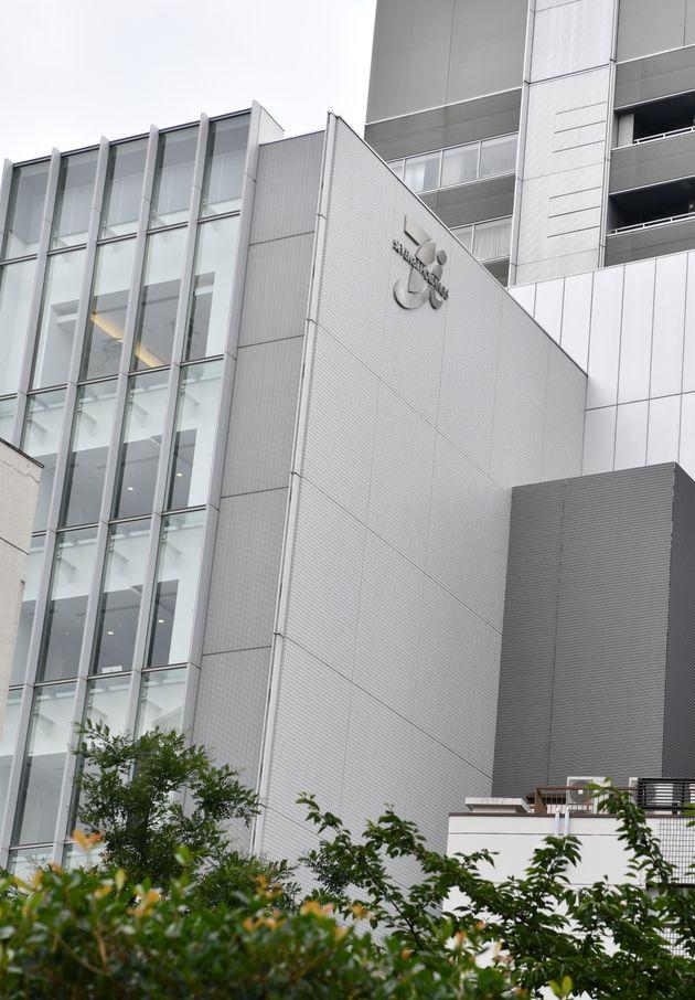 セブン―イレブン・ジャパンのビル=東京