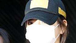 '황하나 마약 봐주기 수사' 담당 경찰관이 검찰