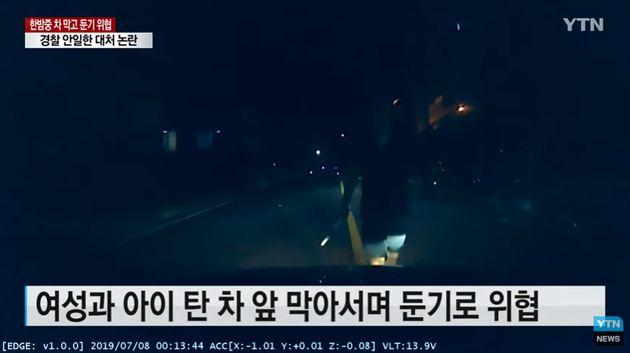 차량 막고 둔기로 운전자 위협해 체포된 남성이 곧바로 '귀가조치' 된