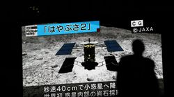 Hayabusa-2: Τελική προσεδάφιση του ιαπωνικού διαστημοπλοίου στον αστεροειδή