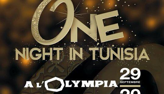"""Et si vous passiez """"une nuit en Tunisie"""" à la mythique salle parisienne de"""