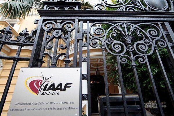 L'athlète marocain Abderrahmane Kachir suspendu pour dopage par