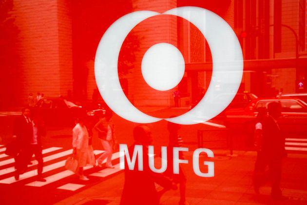 睡眠薬飲ませて性的暴行の疑い 三菱UFJ銀行の元行員を逮捕
