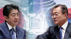 청와대가 일본의 무책임한 발언에
