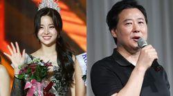 '2019 미스코리아 진' 김세연과 부녀관계라는 보도에 김창환 측이 밝힌
