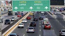 Ψάχνετε για μεταχειρισμένο αυτοκίνητο; Από Σεπτέμβρη θα γνωρίζετε όλο το ιστορικό