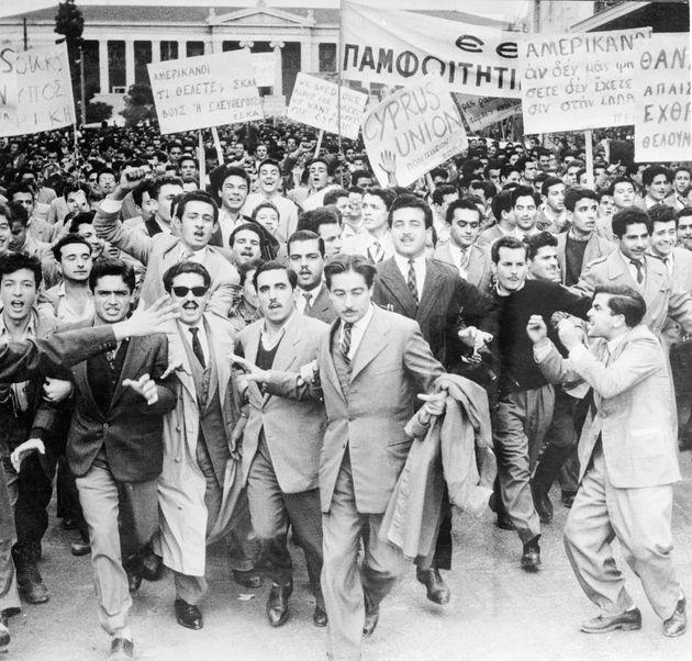 Αθήνα - 1954 Αντιβρετανική...