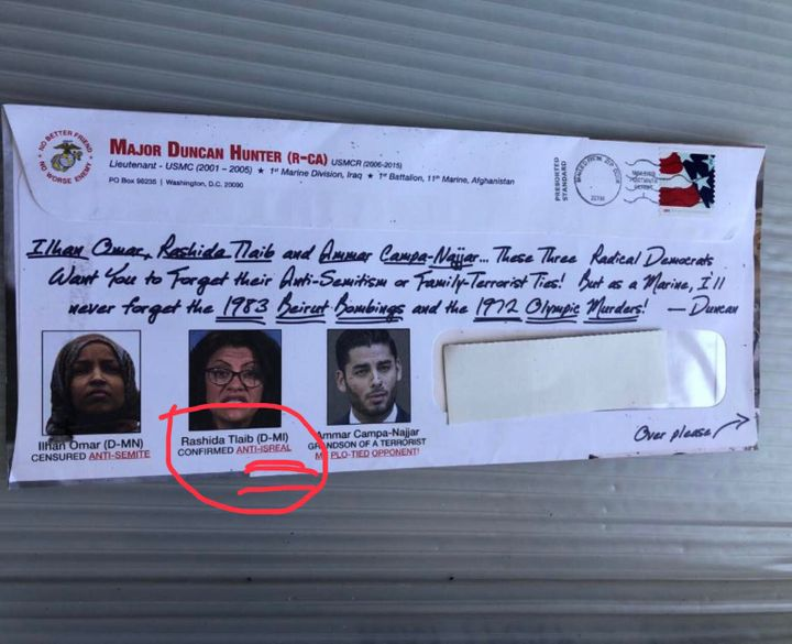 An image of the mailers from Hunter's campaign, shared with HuffPost by Ammar Campa-Najjar, with the misspelled country.