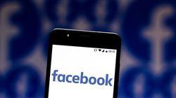 페이스북이 개인정보 유출 스캔들로 약 5조 8900억원의 벌금을
