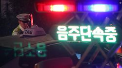 만취한 채 승객 태운 택시 기사가 3번째 음주운전으로 경찰에