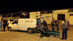 Rapatriement des dépouilles des Marocains tués dans un raid près de