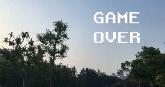 視界に浮かぶ「GAME