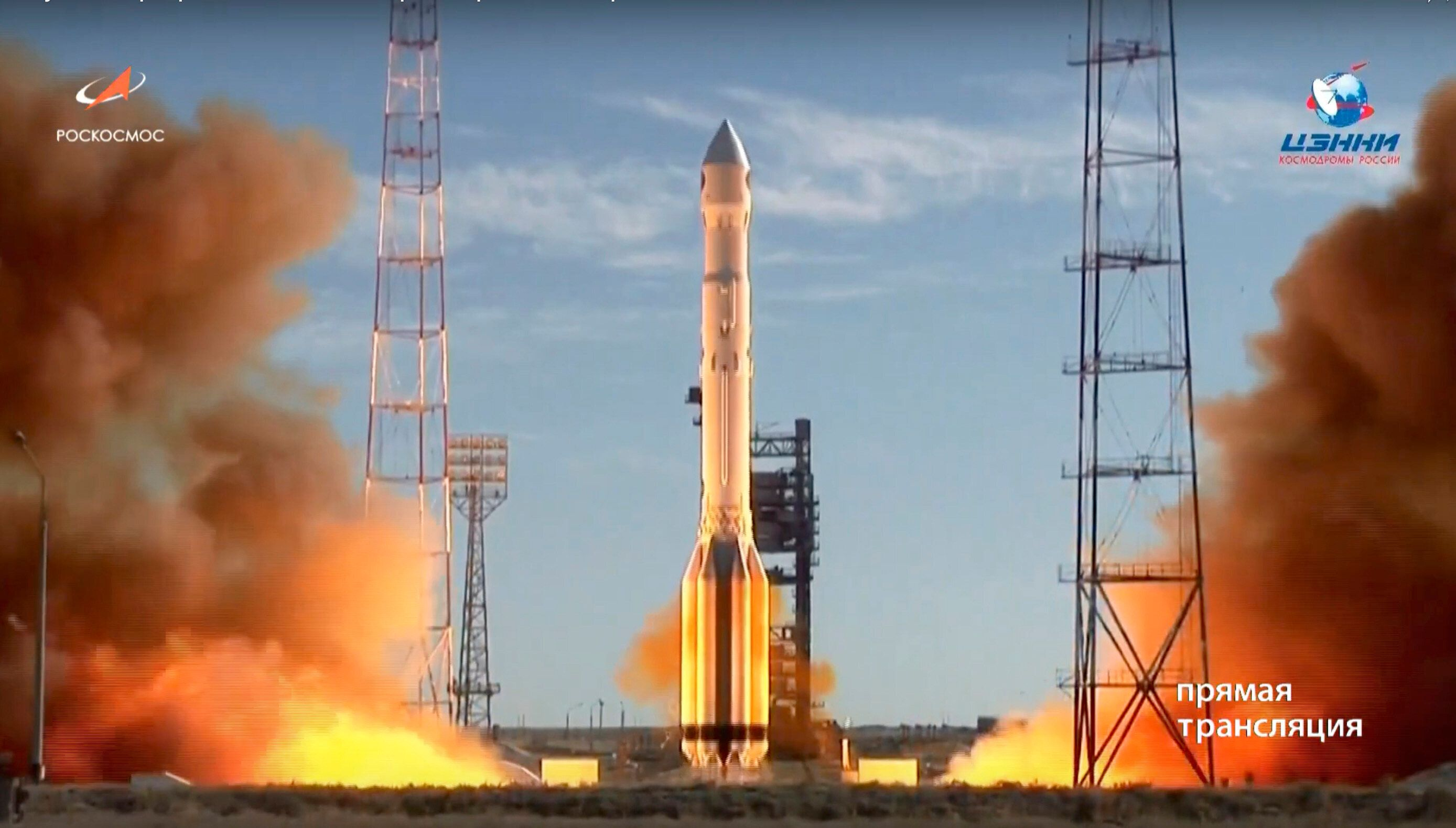 Russia Launches Telescope Into Space To ...