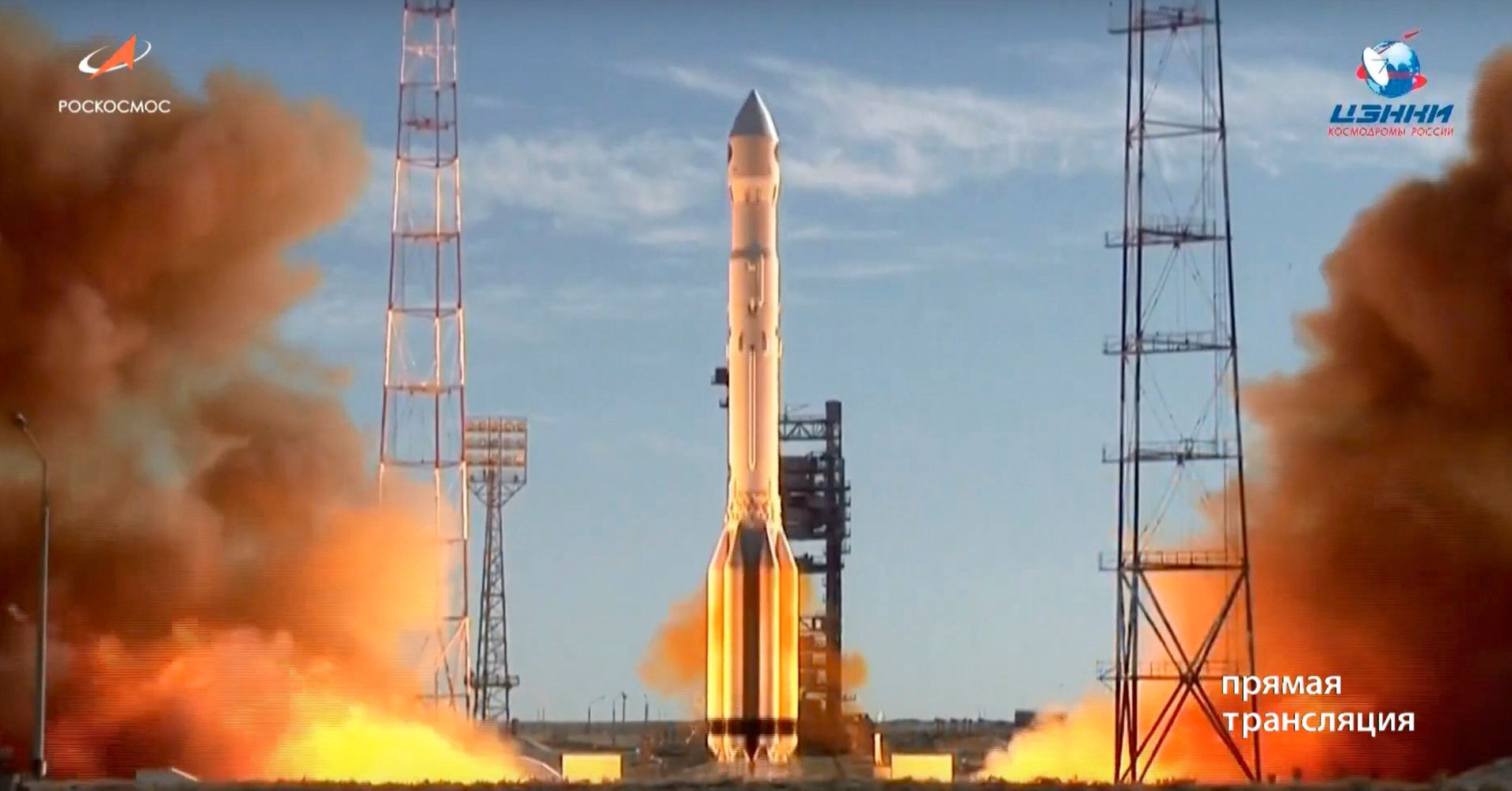 Westlake Legal Group 5d2b2f533b00004d00dac565 Russia Launches Telescope Into Space To Map The Cosmos In 'Outstanding' Detail