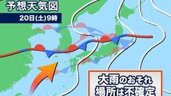 7月18日(木)頃からは「梅雨末期の大雨」に要注意 影響の大きい地域は?