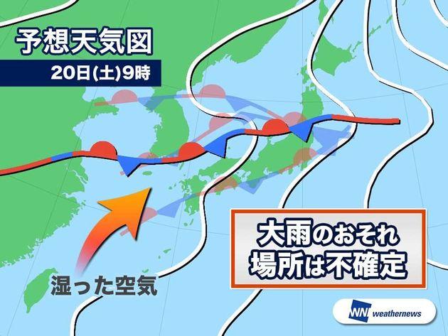 20日(土)の予想天気図