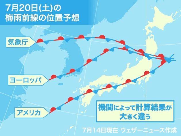 世界各地の気象機関によるシミュレーションから解析した梅雨前線の位置