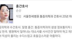 SBS 드라마 '의사요한'이 거센 비판에 간호사 캐릭터 설명을