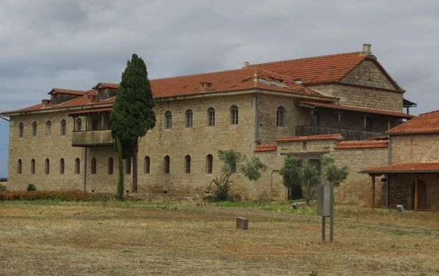 Κέντρο Βυζαντινού Πολιτισμού...