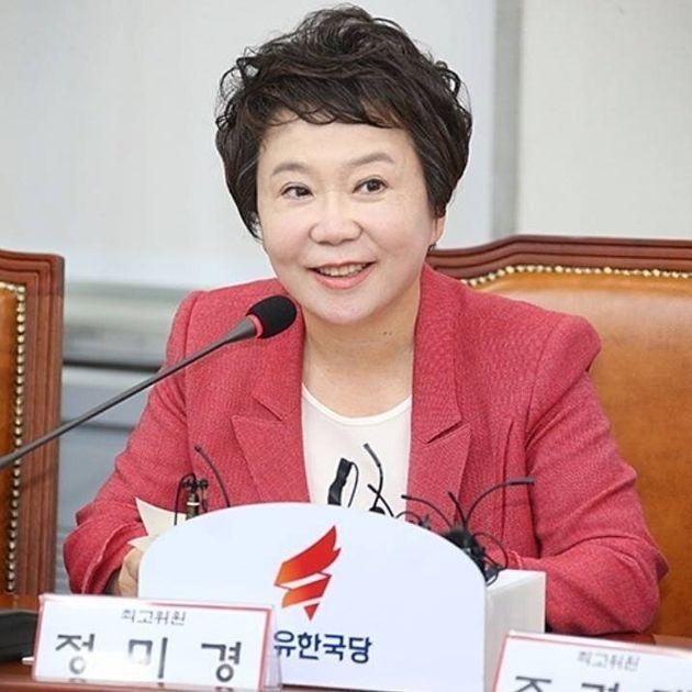 자유한국당이 '정미경 세월호 발언'에 대해 공식입장을