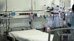 Επείγουσα προκαταρκτική εξέταση για το Νοσοκομείο