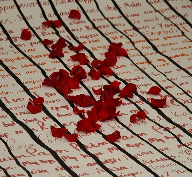 Η Βένια Δημητρακοπούλου με το «Αρχέγονο Μέλλον» στη