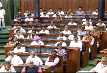 Lok Sabha votes on NIA