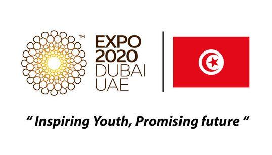 La Tunisie participera à l'Exposition universelle Dubaï