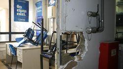 Πανεπιστημιακό άσυλο: Ένα παράδοξο της νεοελληνικής