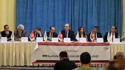 L'ISIE annonce les résultats préliminaires des élections municipales partielles du