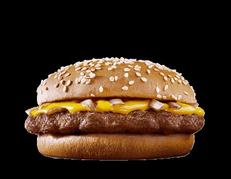 Made in Brazil: 6 itens do cardápio do McDonald's que só existem por