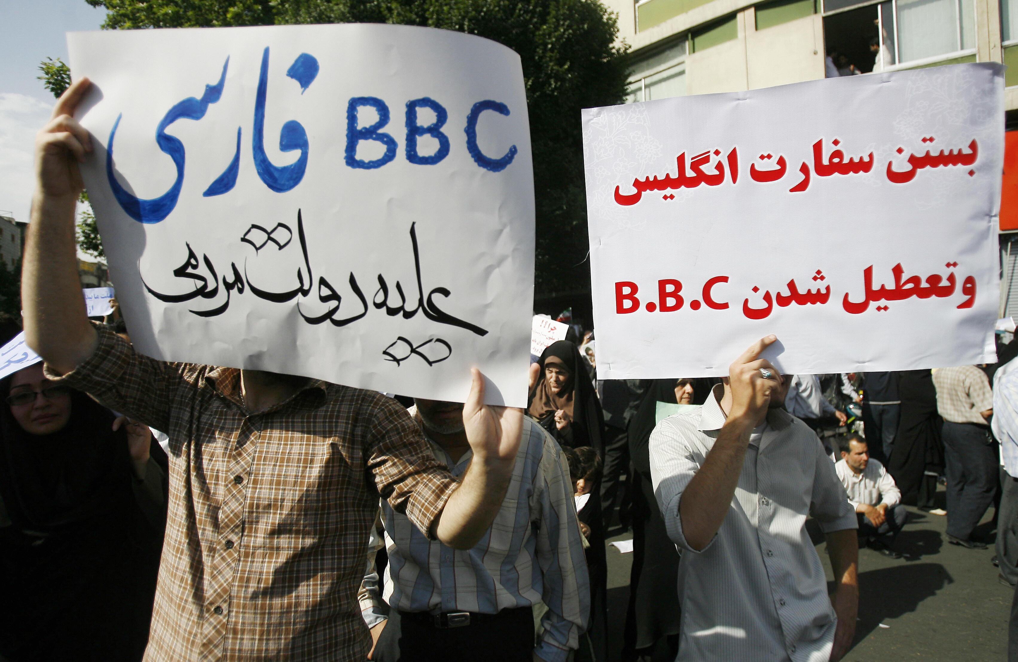 Exclusive: BBC Accepts Iran's Demand ...