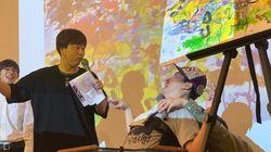 """吉本芸人が障がいをもつアーティストの作品の名付け親に。障がいや言語の壁を越え、誰しもが楽しめる""""遊び""""とは?"""