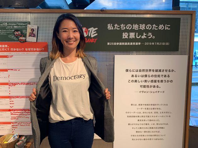 折角なので、ステートメントTシャツを着てきた私。Democracy(民主的)とcrazy(クレイジー)の造語で、国民の意が反映されない民主主義にに疑問を投げかけるメッセージTシャツ。トランプ政権下でのアメリカで使われることも多いらしい。