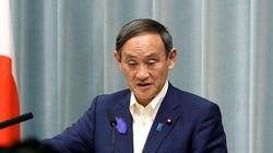"""일본 관방장관, """"수출 규제는 강제징용 판결에 대한 보복이"""