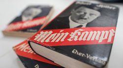 독일 유대인 단체장이 나치 성향 상품 판매를 허가하는 아마존을