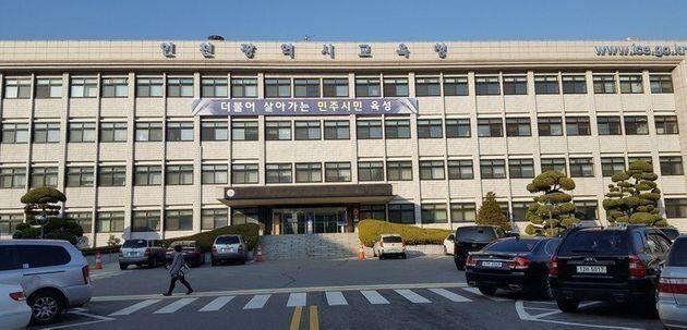 교복 치마 길이 점검한 중학교 논란에 교육청이